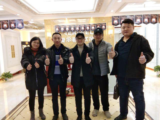 爱尔菲总经理董海飞携瑞德设计团队调研武汉终端市场